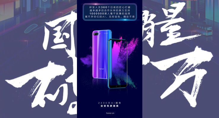 Honor 10 china