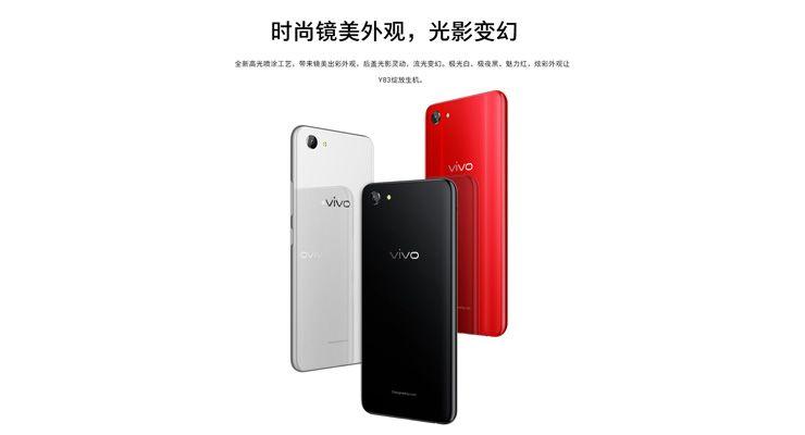 VivoY83 2 helio p22, MediaTek, smartphone Android, vivo, Vivo Y83, Y83