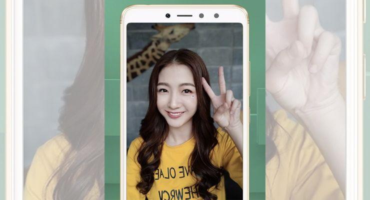 Xiaomi Redmi S2 - Techenet