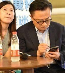CEO da Samsung apanhado a usar o Galaxy Note 9
