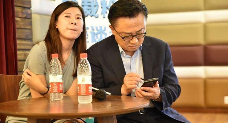 Samsung Galaxy Note 9 - TecheNet