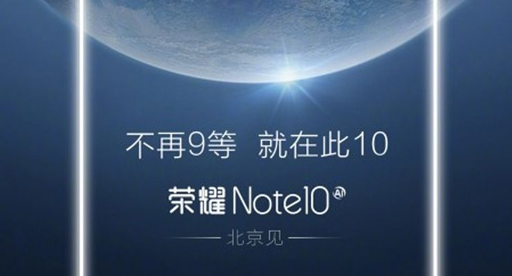 Honor Note 10 - TecheNet