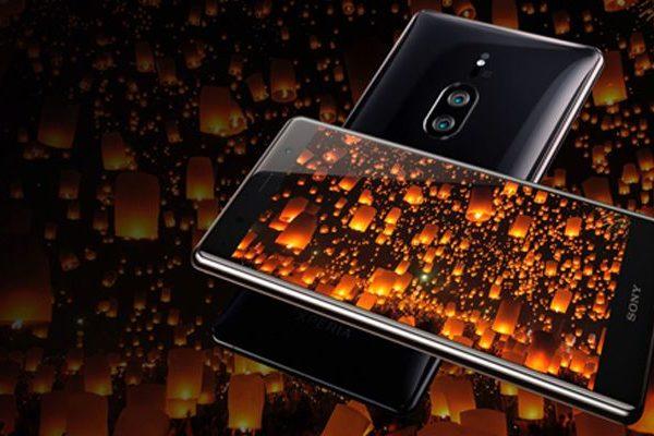 Sony Xperia XZ2 Premium - TecheNet