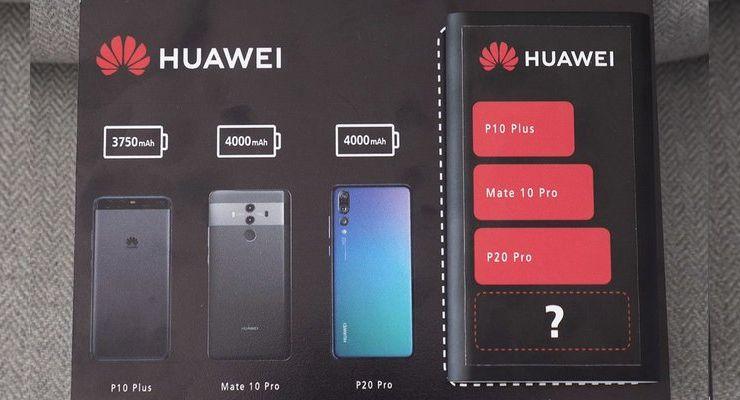 Huawei Mate 20 Pro - TecheNet