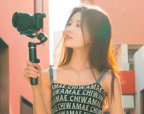 Feiyutech G6 Plus para câmaras.