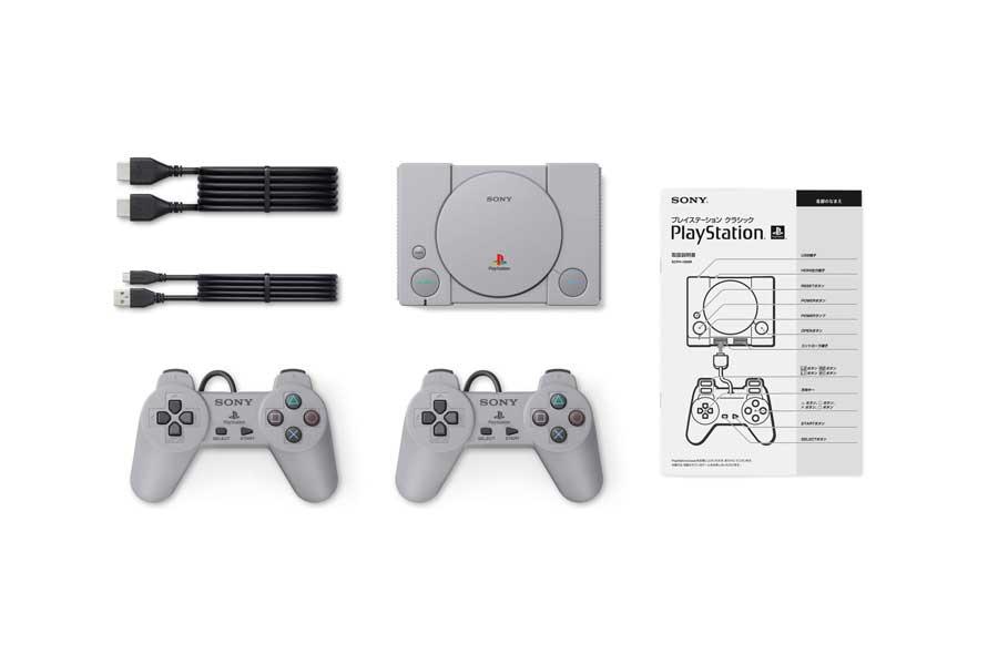 PlayStationClassic_acc_J