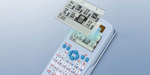 Xiaomi calculadora