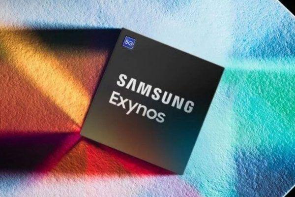 Samsung Exynos 5nm