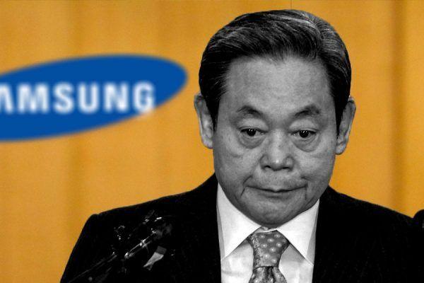 Samsung Presidente faleceu