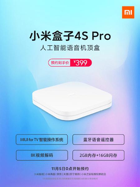Xiaomi Mi Box 4S Pro oficial