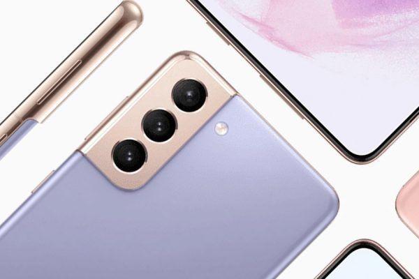 Samsung Galaxy S21 Europa