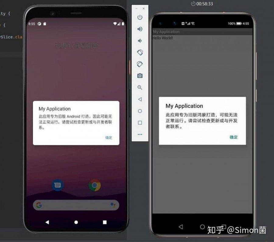 HarmonyOS 2.0 beta Huawey Android