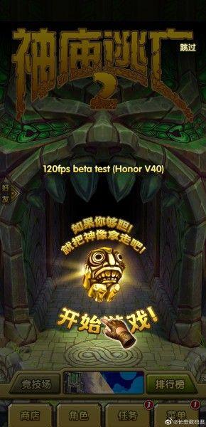 Honor V40 ecrã 120Hz Temple Run 120fps