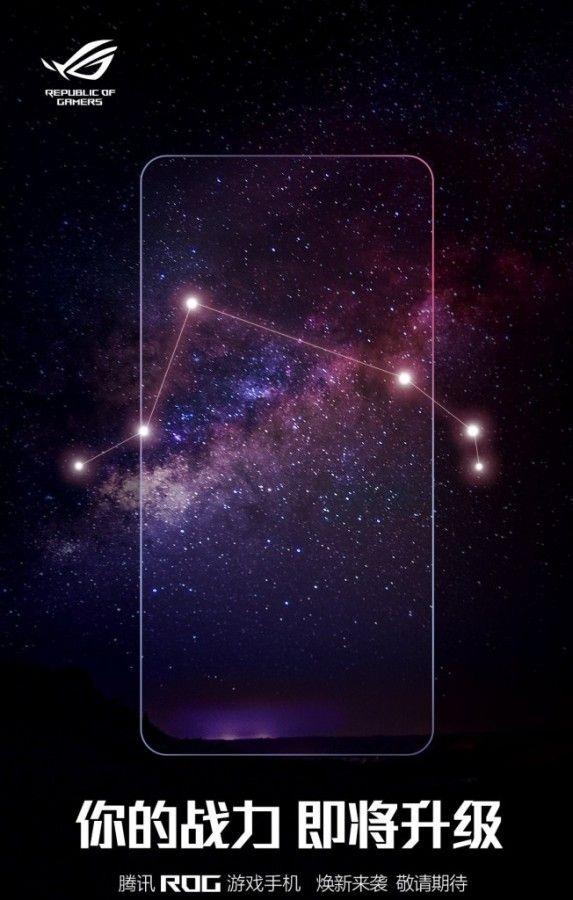 Asus ROG Phone 4 2 Asus, Asus ROG Phone 4, ROG