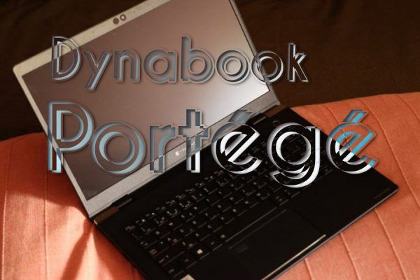 Dynabook Protege Analise