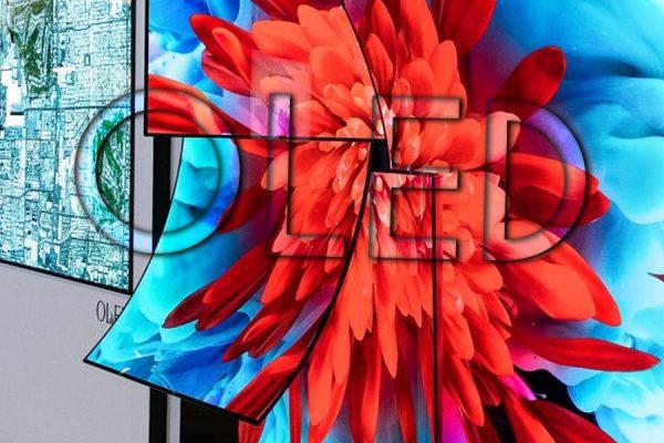 Monitor OLED LG Gaming