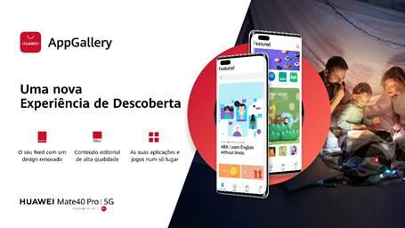 Huawei AppGallery nova interface