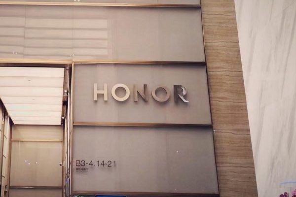 Honor, AMD, MediaTek, Qualcomm, Intel