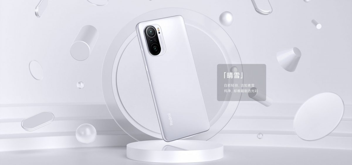 Redmi K40 1 1 Poco, Redmi, Redmi K40, Redmi K40 Pro, Xiaomi