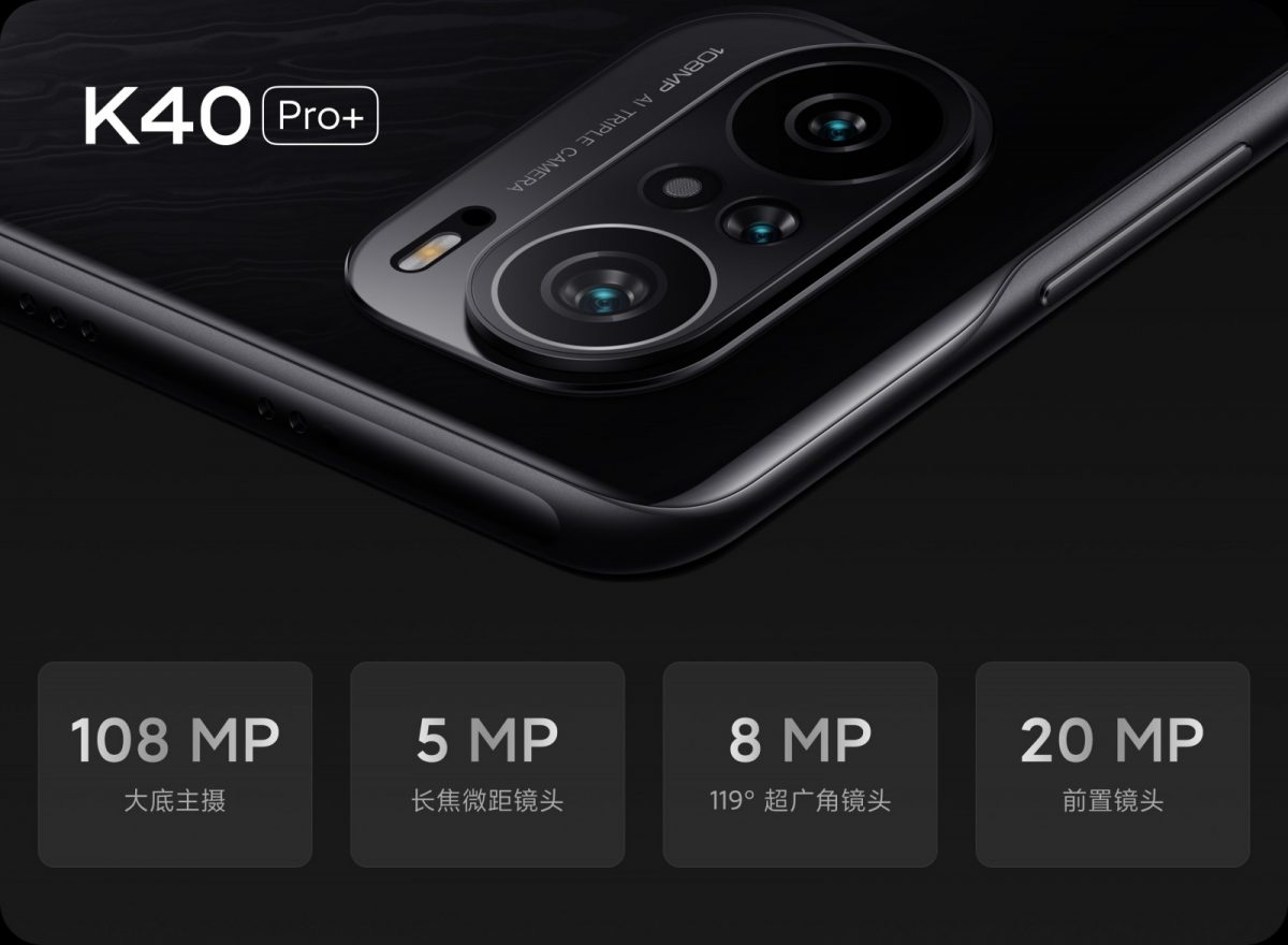 Redmi K40 Pro plus Poco, Redmi, Redmi K40, Redmi K40 Pro, Xiaomi
