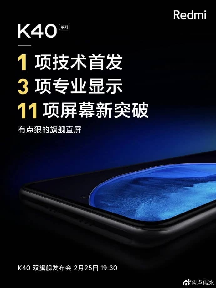 Redmi K40 display ecrã, mobile, OLED, Redmi, Redmi K40, Samsung, Xiaomi