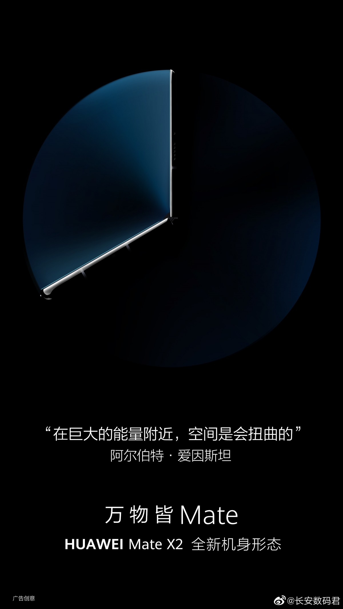 Huawei Mate X2 Samsung