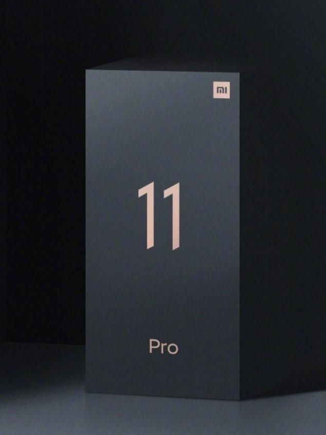 Xiaomi Mi 11 Ultra caixa