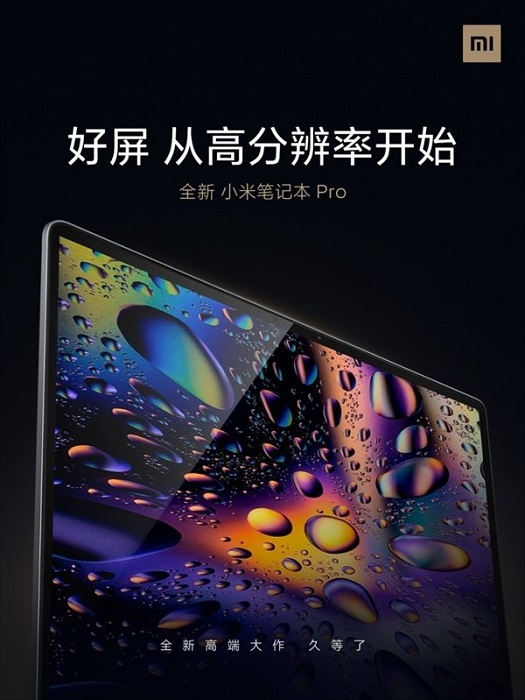 xiaomi mi notebook pro apple macbook pro