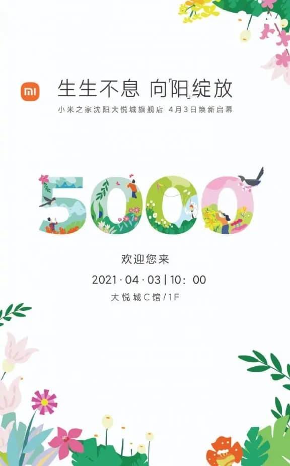Xiaomi 5000 lojas