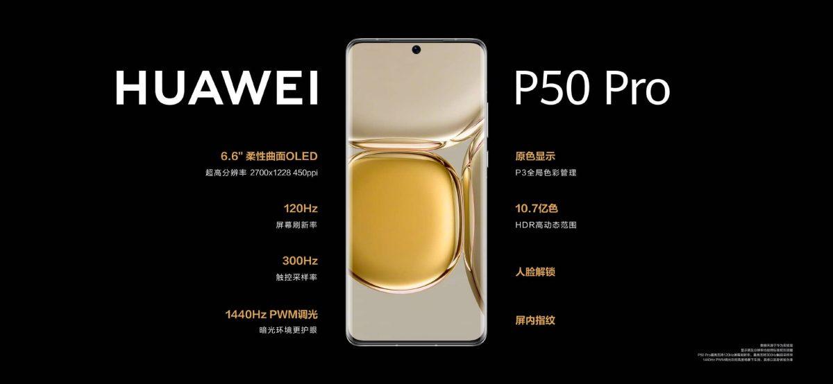 Huawei P50 e Huawei P50 Pro são oficiais!