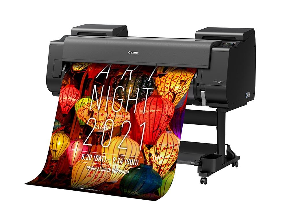 imagePROGRAF GP 4000 canon, impressoras, Série imagePROGRAF